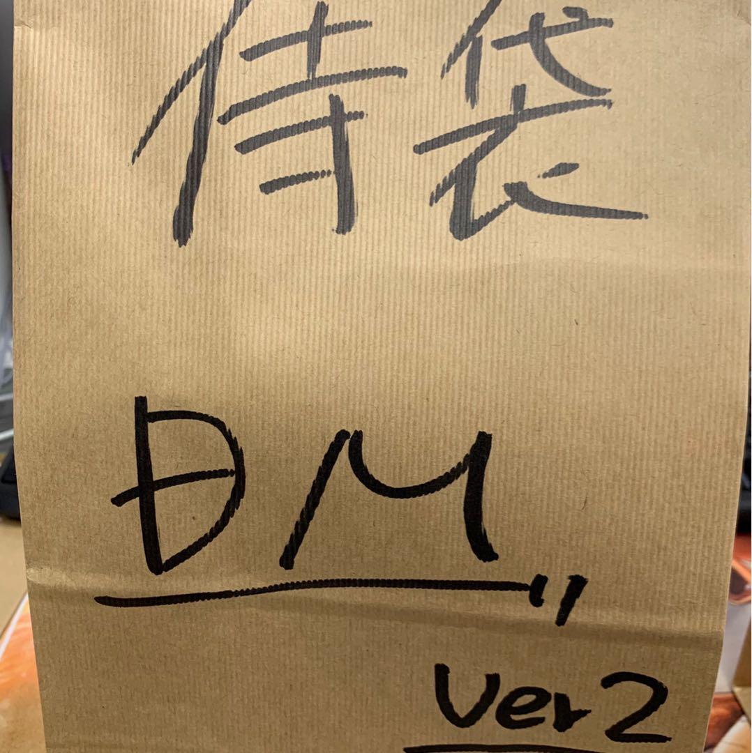 侍デュエマ袋 Ver.2  デュエマ侍 トレカ侍