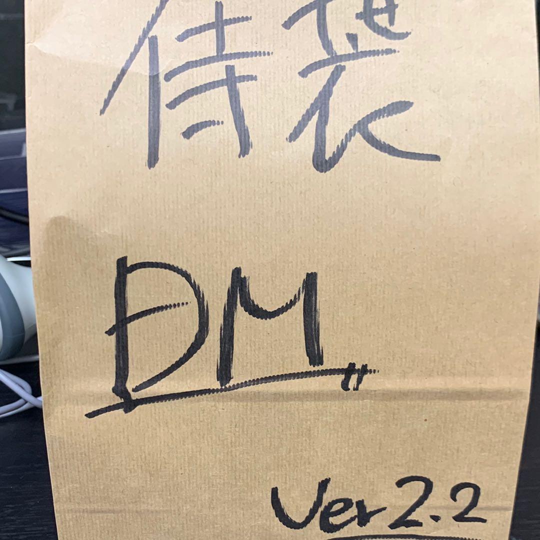 侍デュエマ袋 ver2.2 トレカ侍 デュエマ侍