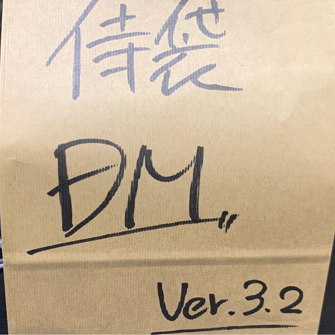 侍デュエマ袋 ver.3.2 デュエマ侍 トレカ侍