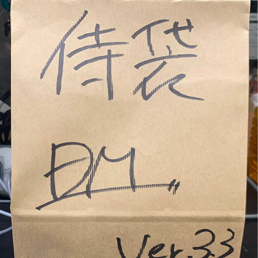 侍デュエマ袋 ver.3.3 トレカ侍 デュエマ侍