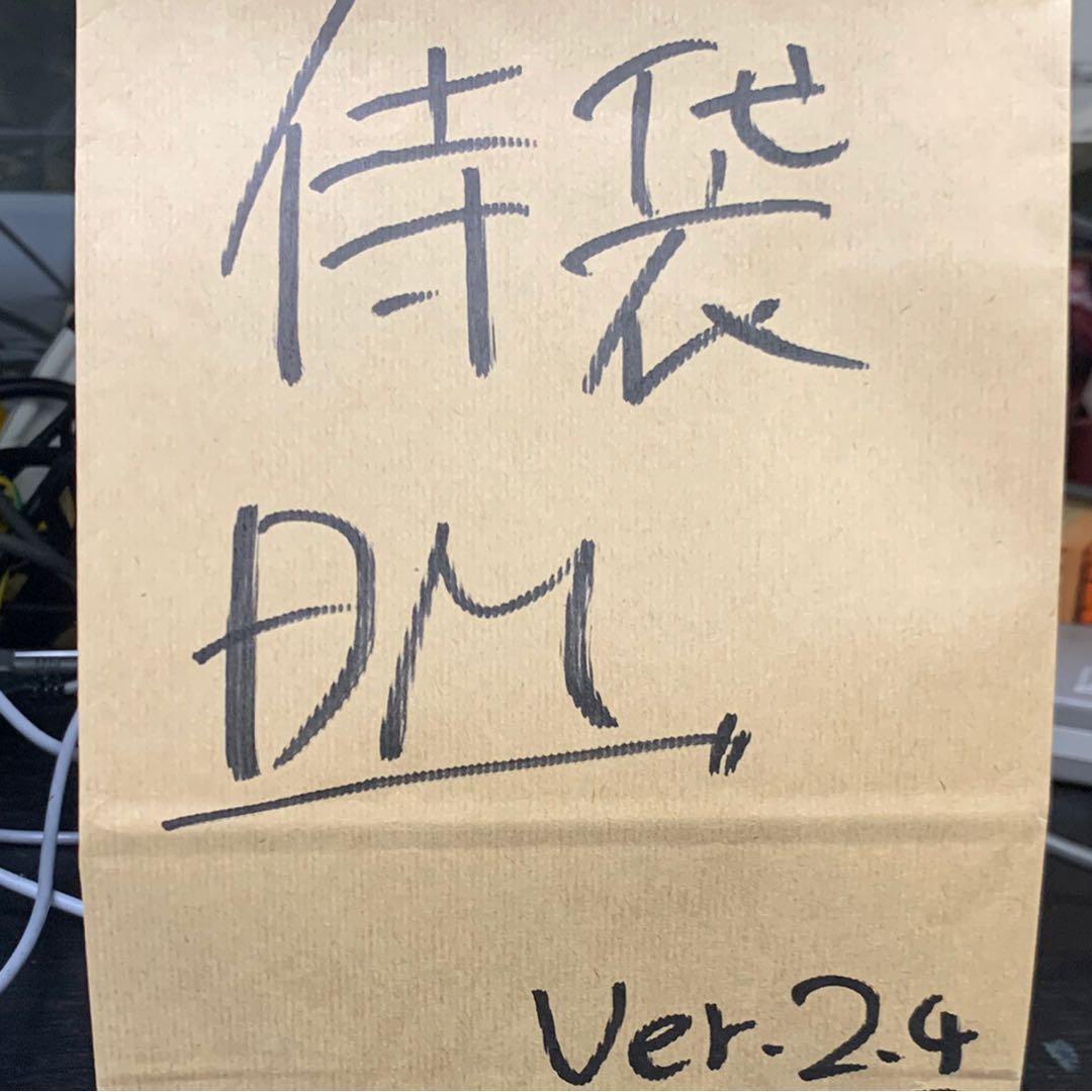 侍デュエマ袋 ver2.4 トレカ侍 デュエマ侍
