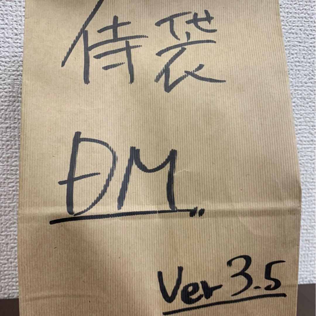 侍デュエマ袋 ver.3.5 トレカ侍 デュエマ侍