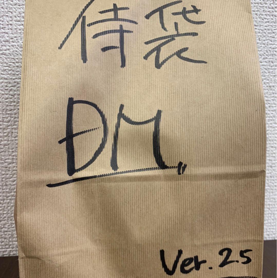 侍デュエマ袋 ver.2.5 トレカ侍 デュエマ侍