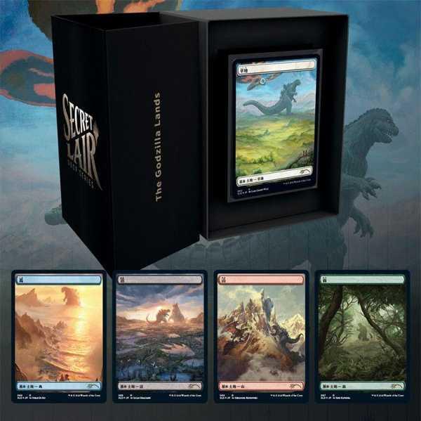 新品 MTG Secret lair (The Godzilla Lands)