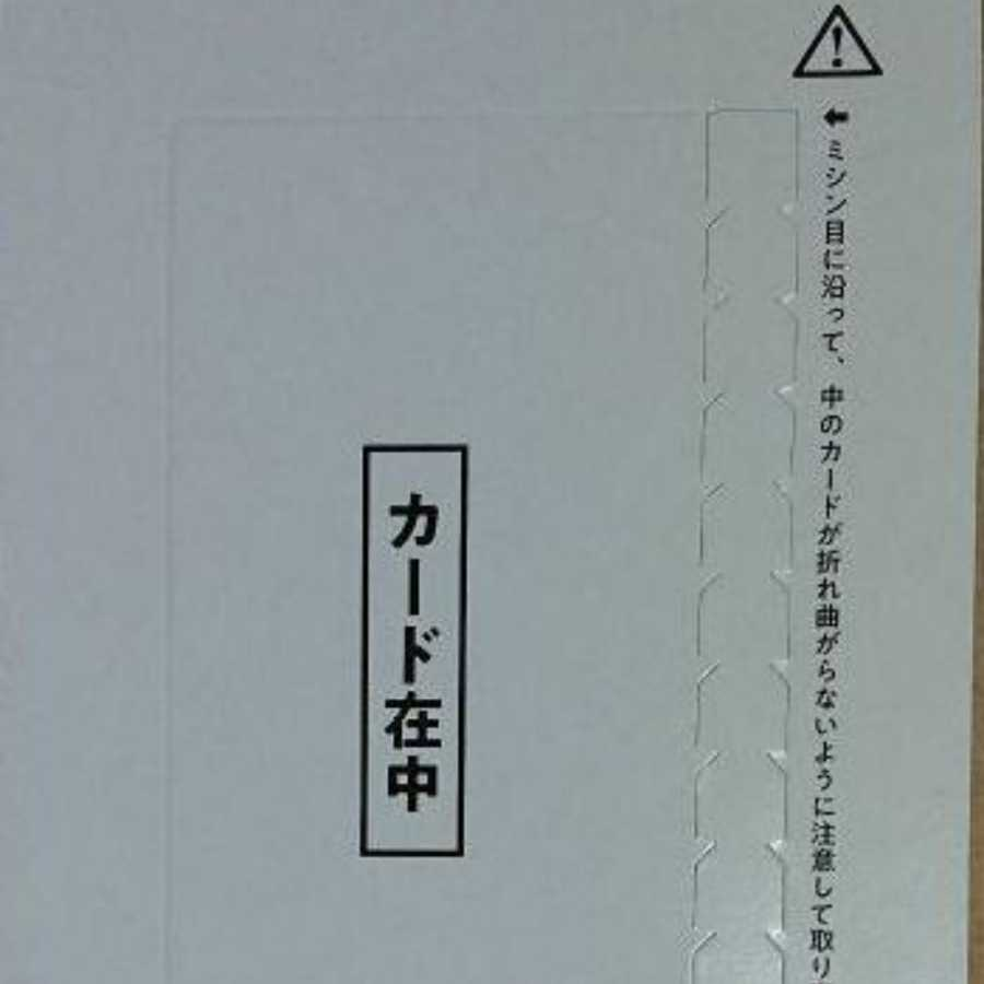 最安値 真エクゾディア 新品未開封 artbox art box 遊戯王