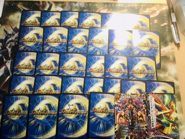 ジャンク品込み 傷ありカードスーパー以上31枚