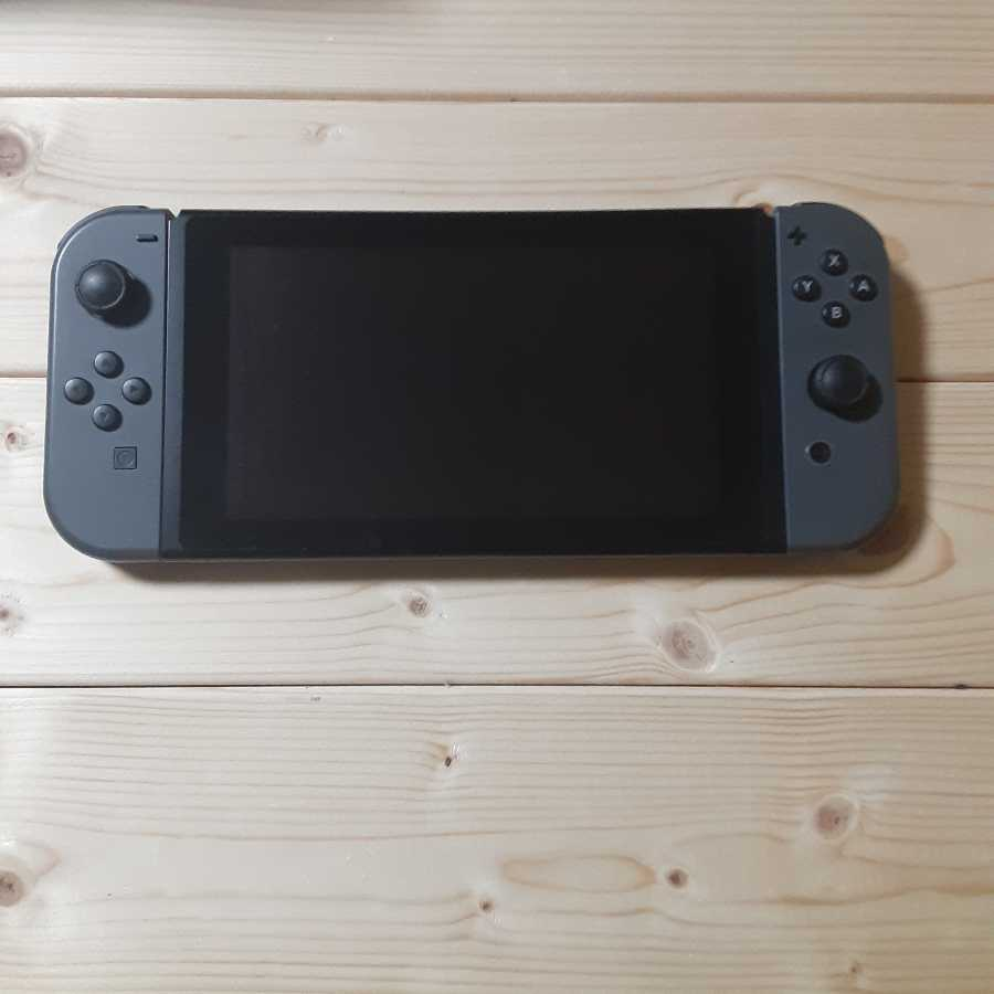 Nintendo Switch 旧型 中古