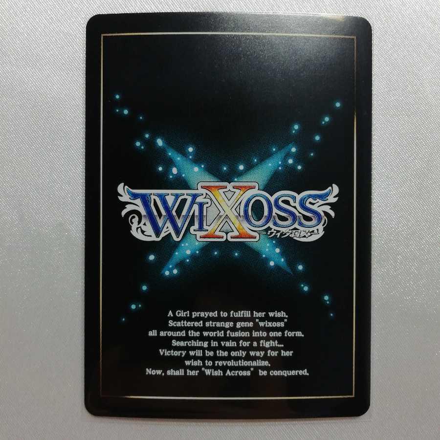 コードアンチ マズフェイス P-R WX05-044P