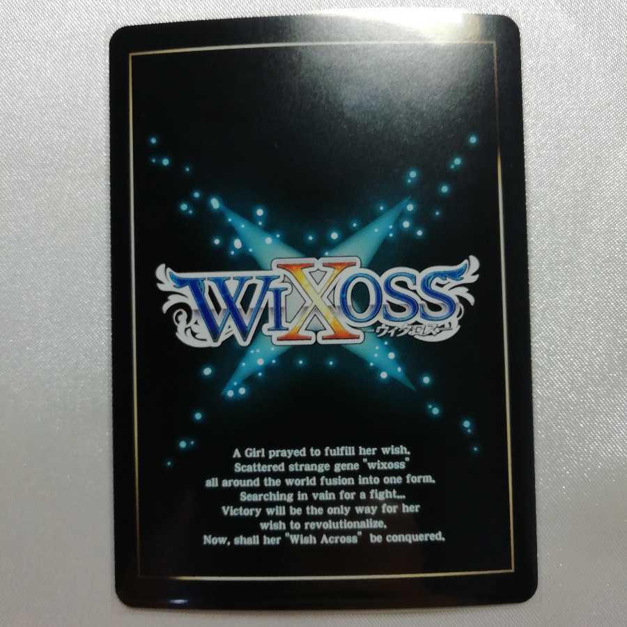 羅星 ミモザ P-R WX07-035P