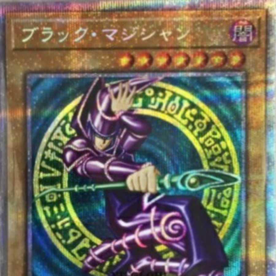 遊戯王 オリパ 3000