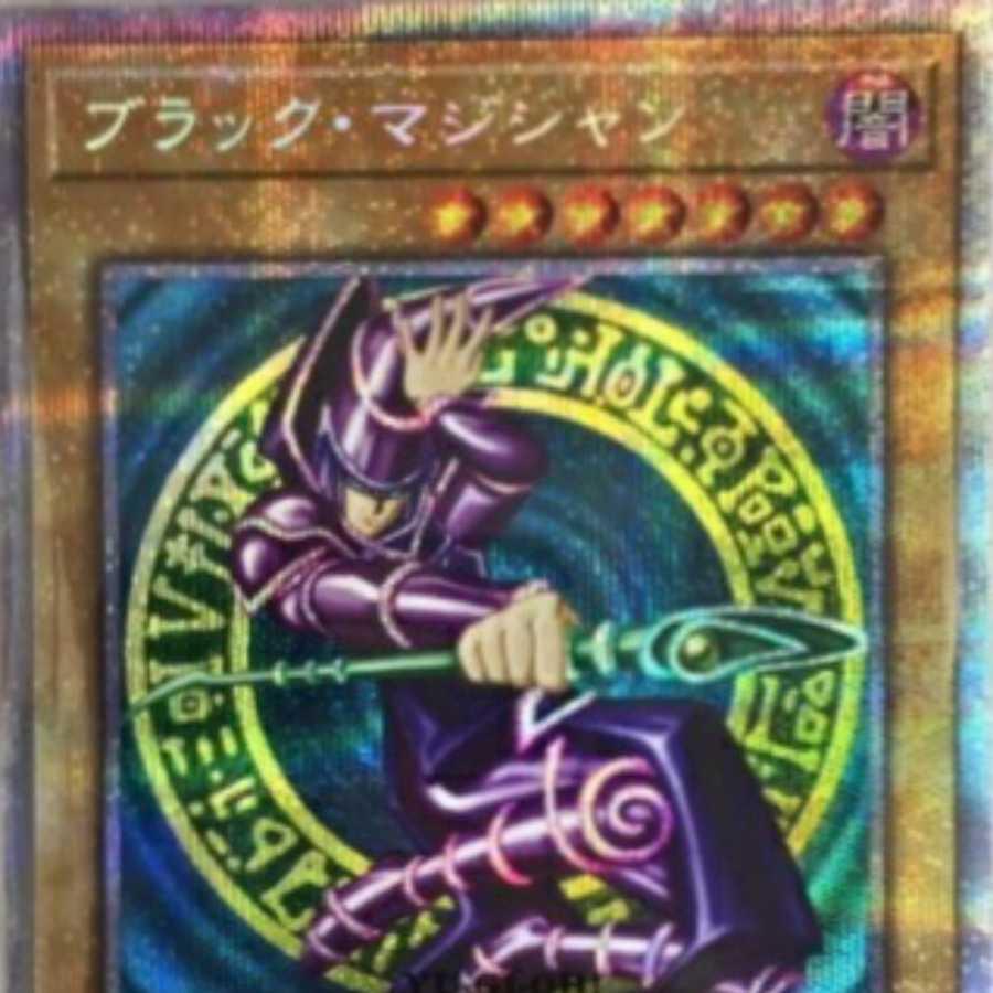 遊戯王 オリパ3000