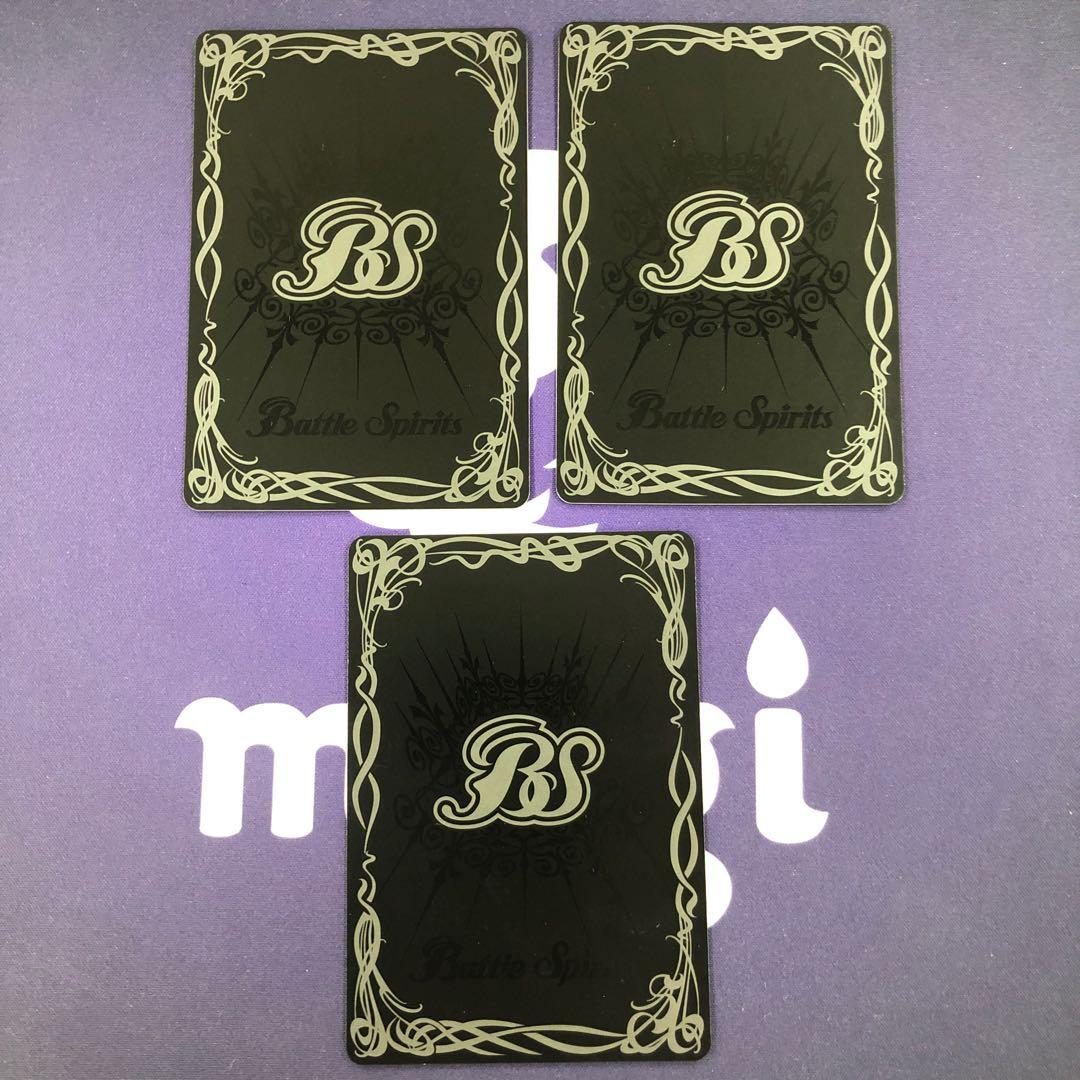 やっぱ拾ったカードは弱い 3枚