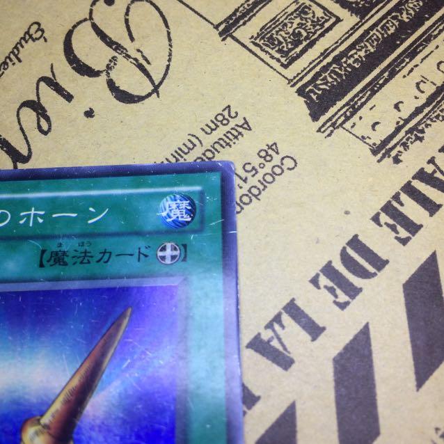一角獣のホーン【SR】