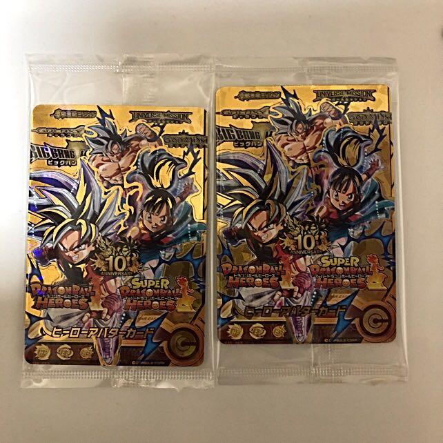 ヒーローアバターカード2枚