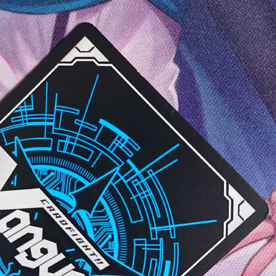 カードファイト!!ヴァンガード  冥界の催眠術師