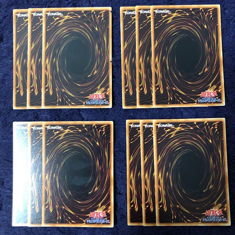 ☆ノーレア☆【即購入OK!!】遊戯王 イグニッションアサルト 4種12枚セット