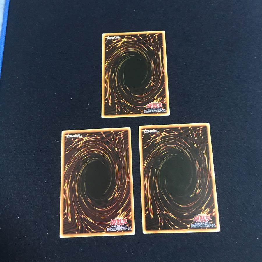 遊戯王 DDR 3枚セット
