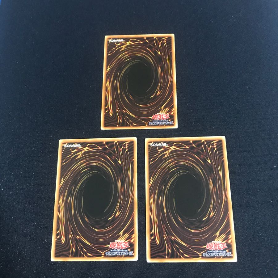 遊戯王 沼地の魔神王 3枚セット