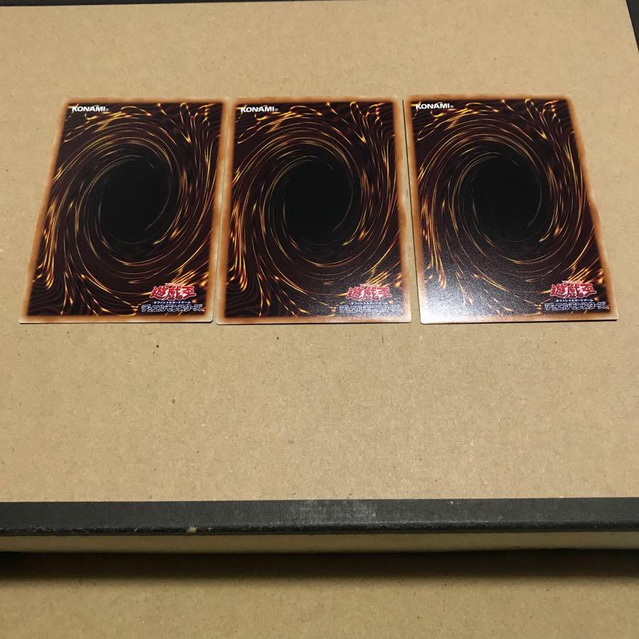 閃刀姫-ロゼ スーレア3枚セット