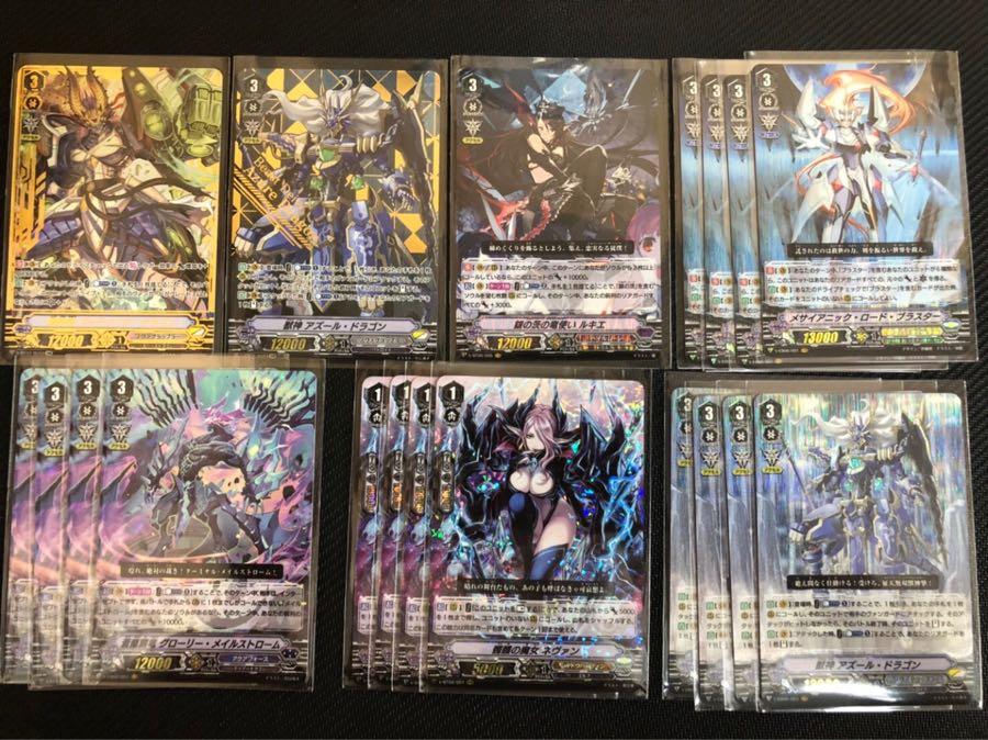 AG0053 magi出店記念ヴァンガードくじ2