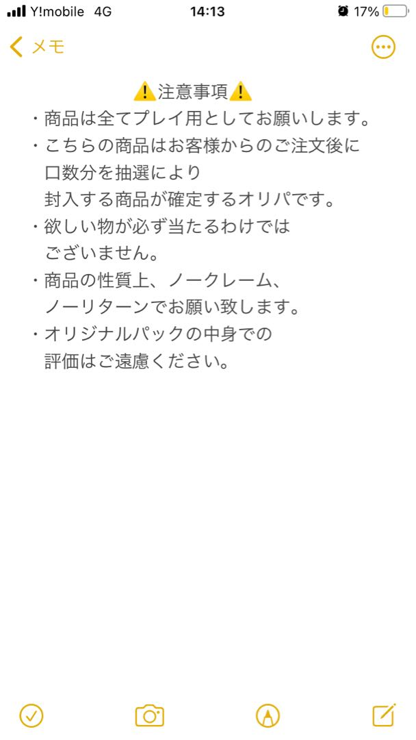 350円割引中【7口用】【鈴猫オリパ第2弾】マリィ&リザードン&ガラルファイヤ