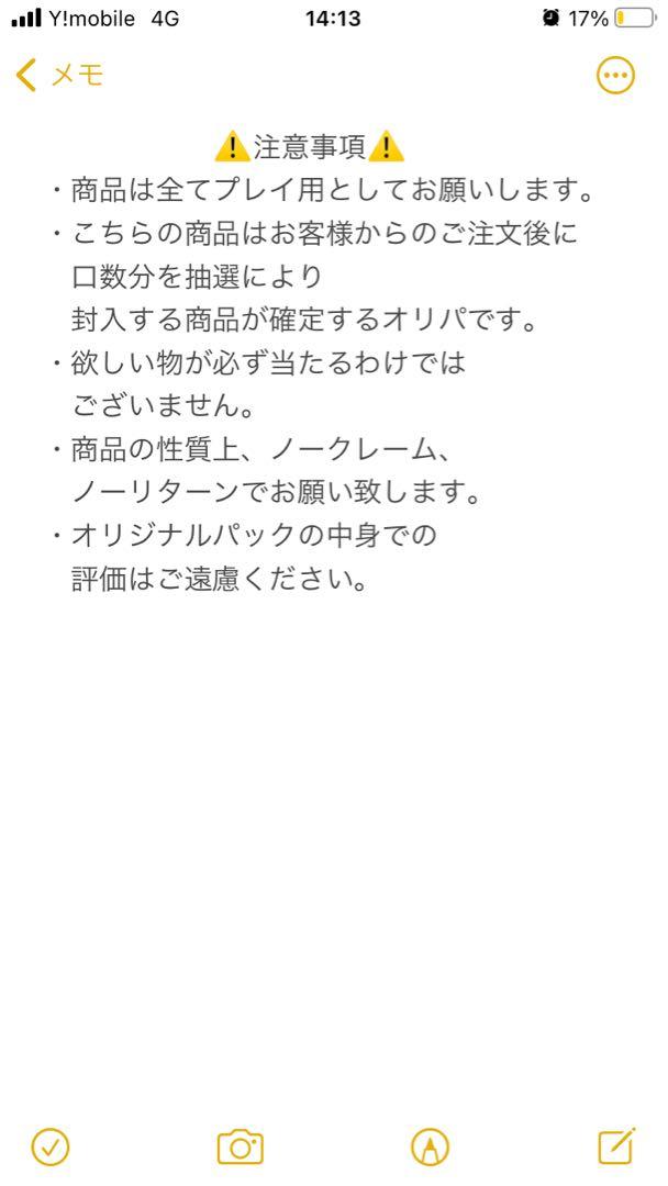 450円割引中【9口用】【鈴猫オリパ】マリィ&リザードン&ガラルファイヤ