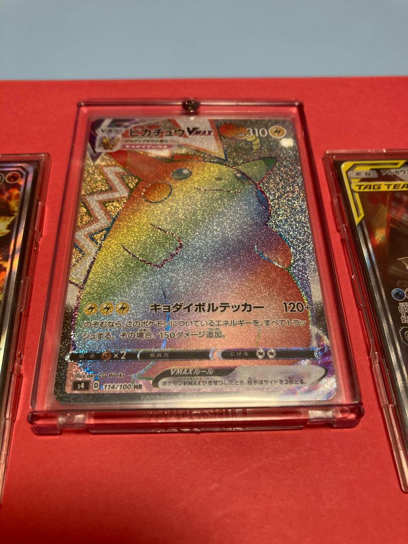「注文用」神200円オリパ