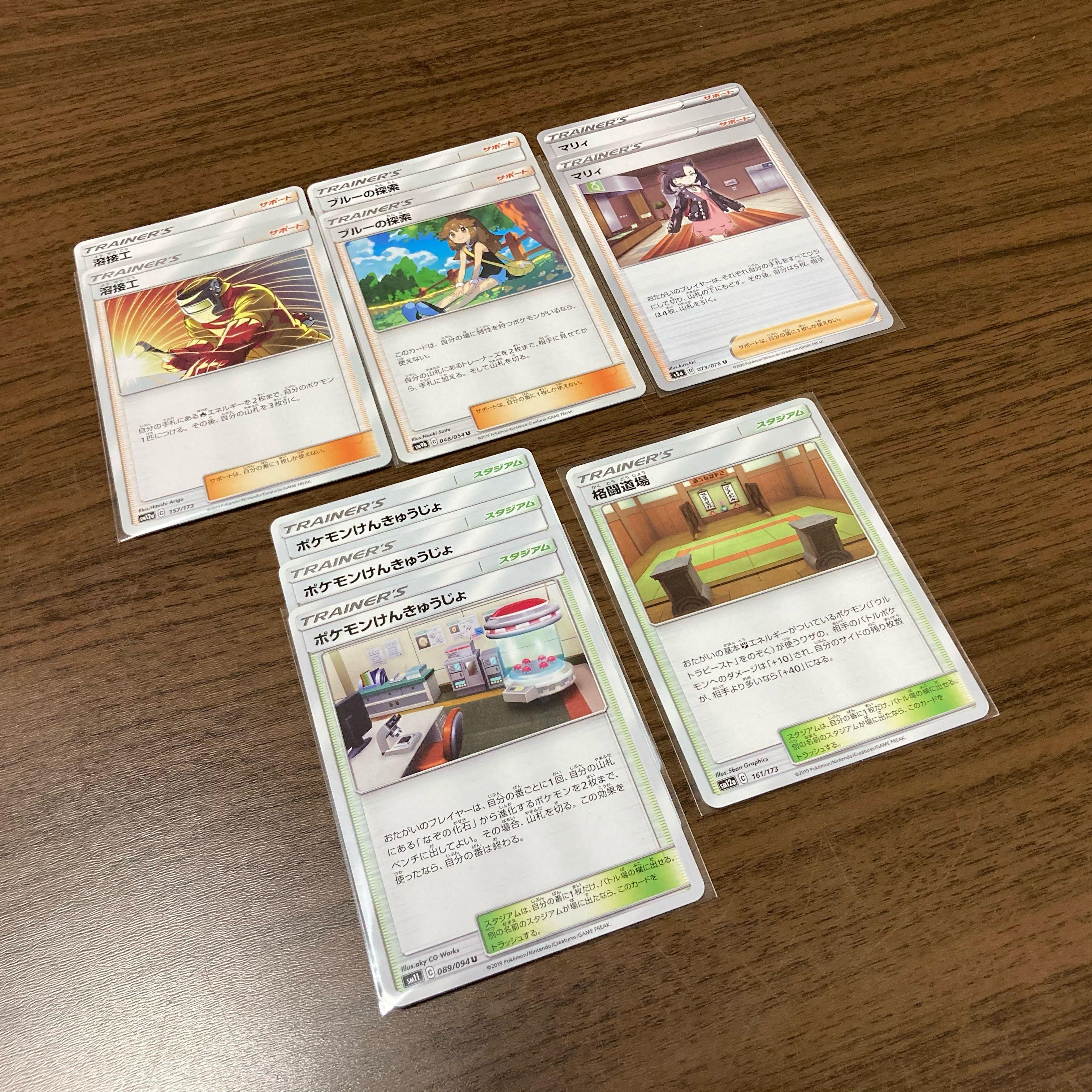 1/50 ミュウツー&ミュウGX SA 300円オリパ 5口 低額オリパ
