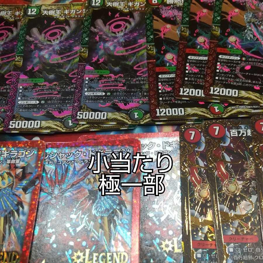 良評価300記念100円オリパ!(注文用)