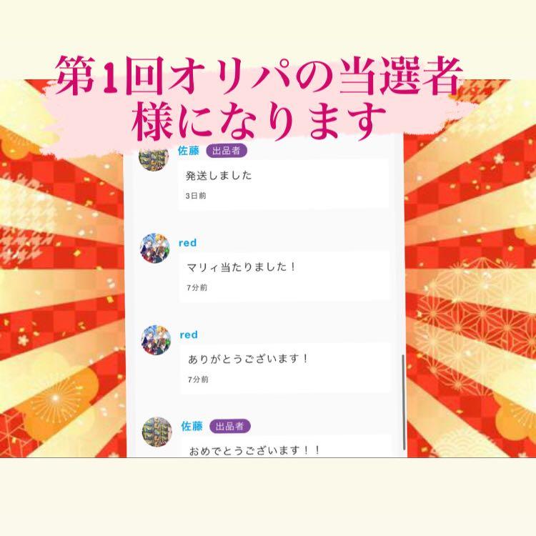 残り98口 !!ブラック・マジシャンプリシクパック!!
