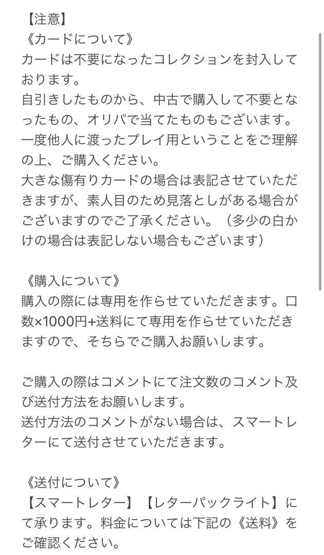 デュエマ555円うたのホームランオリパ【注文用】