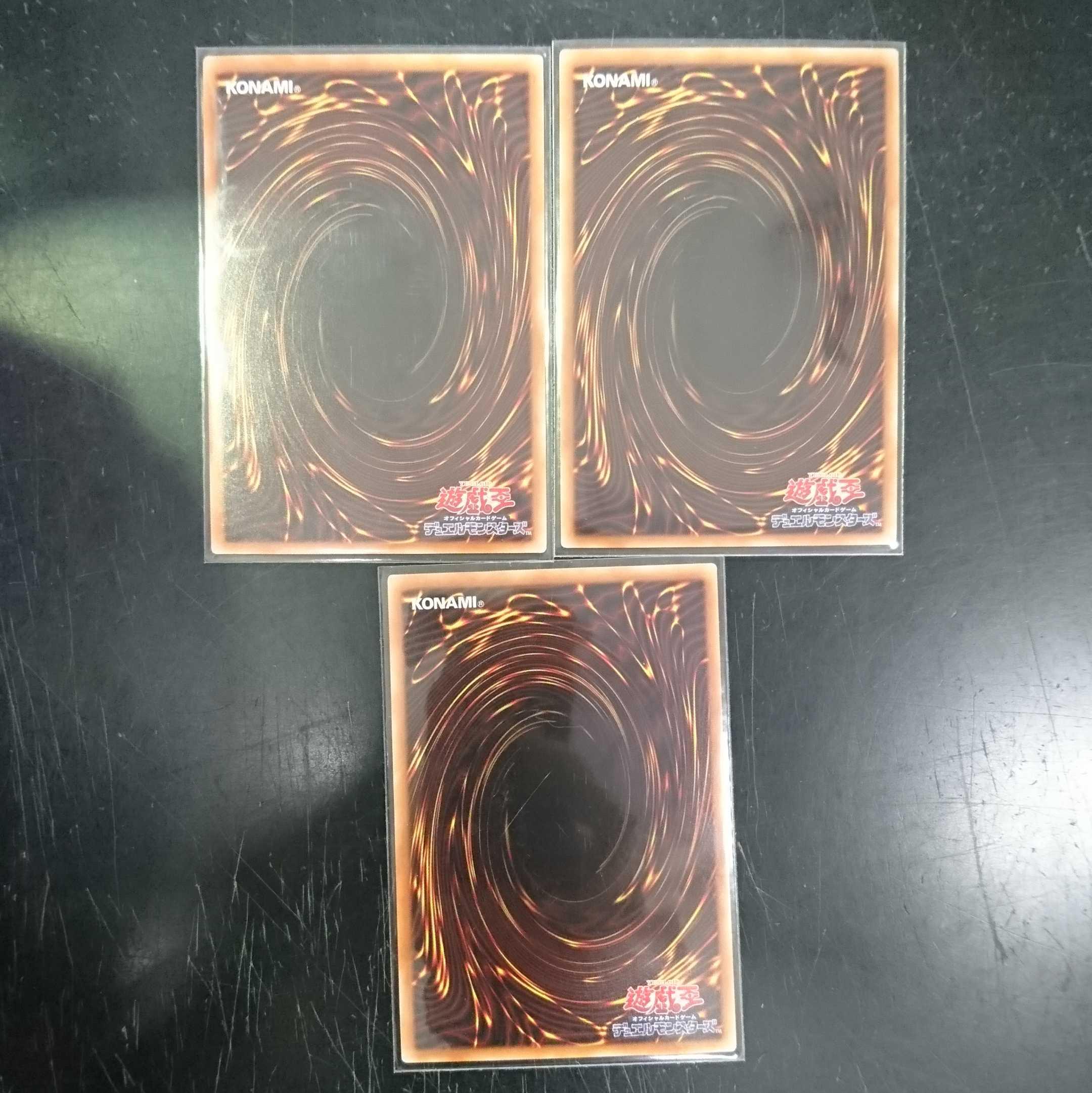 ブラック・マジシャン・ガール ホログラフィックレア DP23   3枚セット