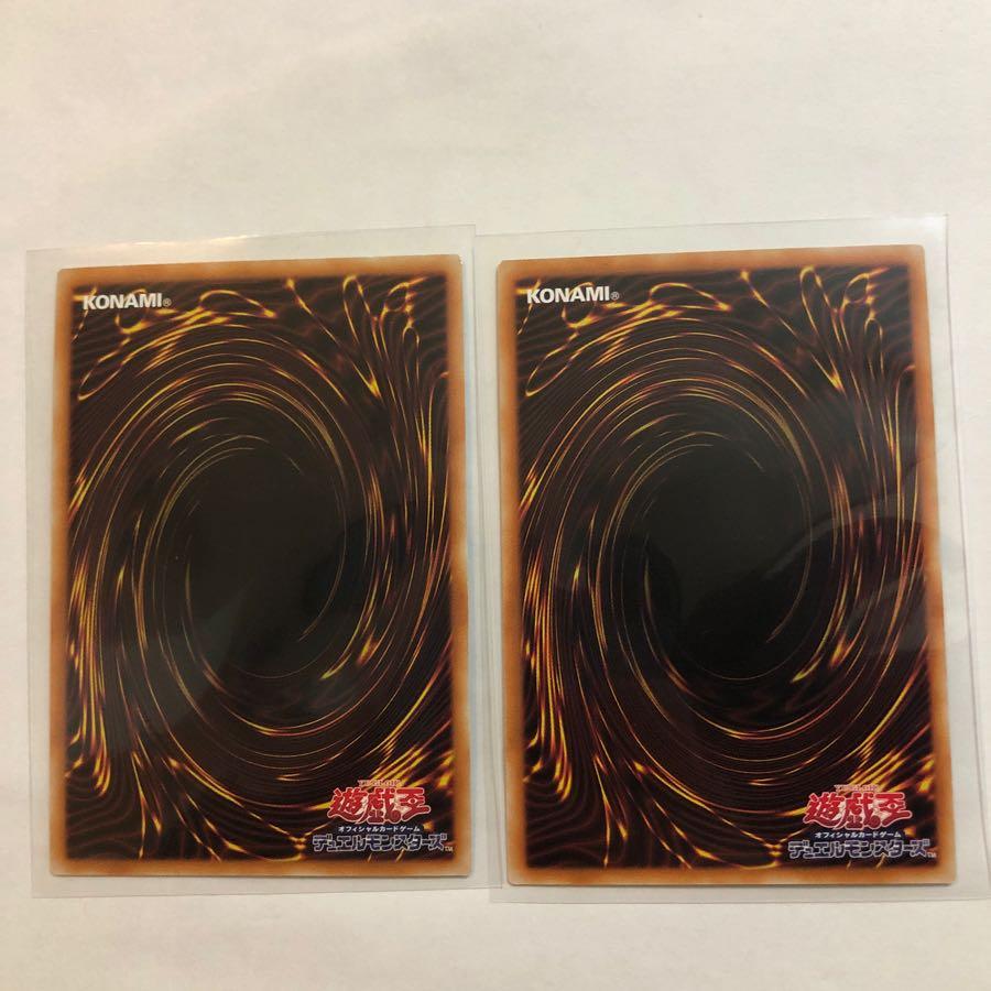 閃刀姫-ロゼ シークレット スーパー 2枚