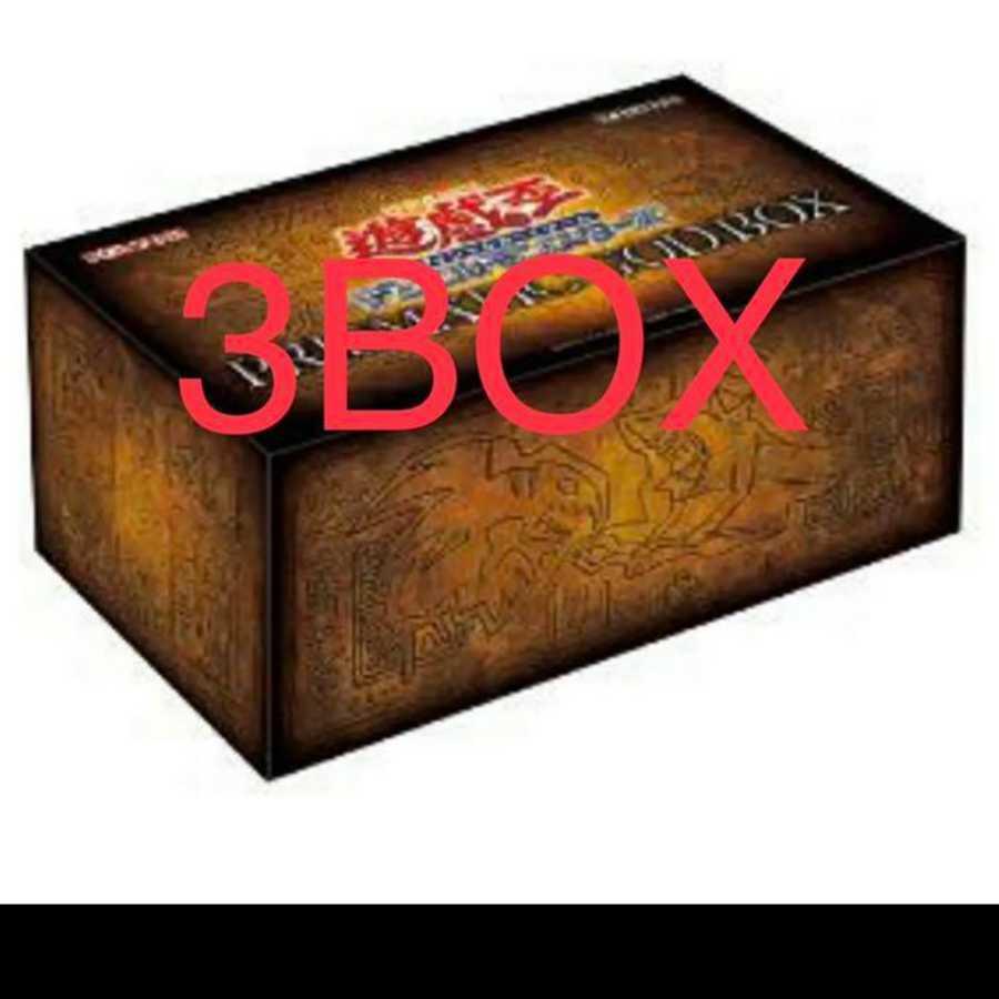 即日発送【新品未開封】3BOX PRISMATIC GOD BOX