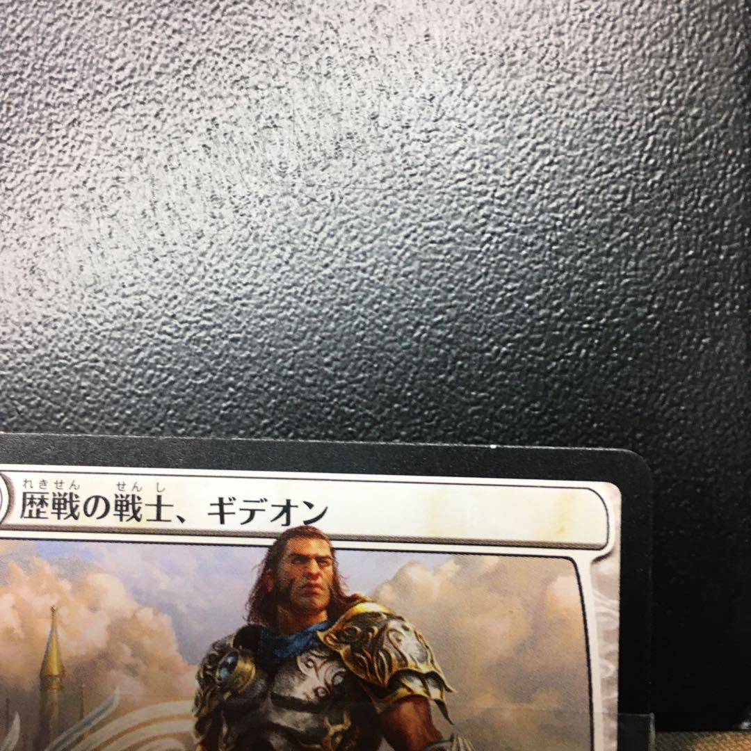 アクロスの英雄、キテオン/歴戦の戦士、ギデオン