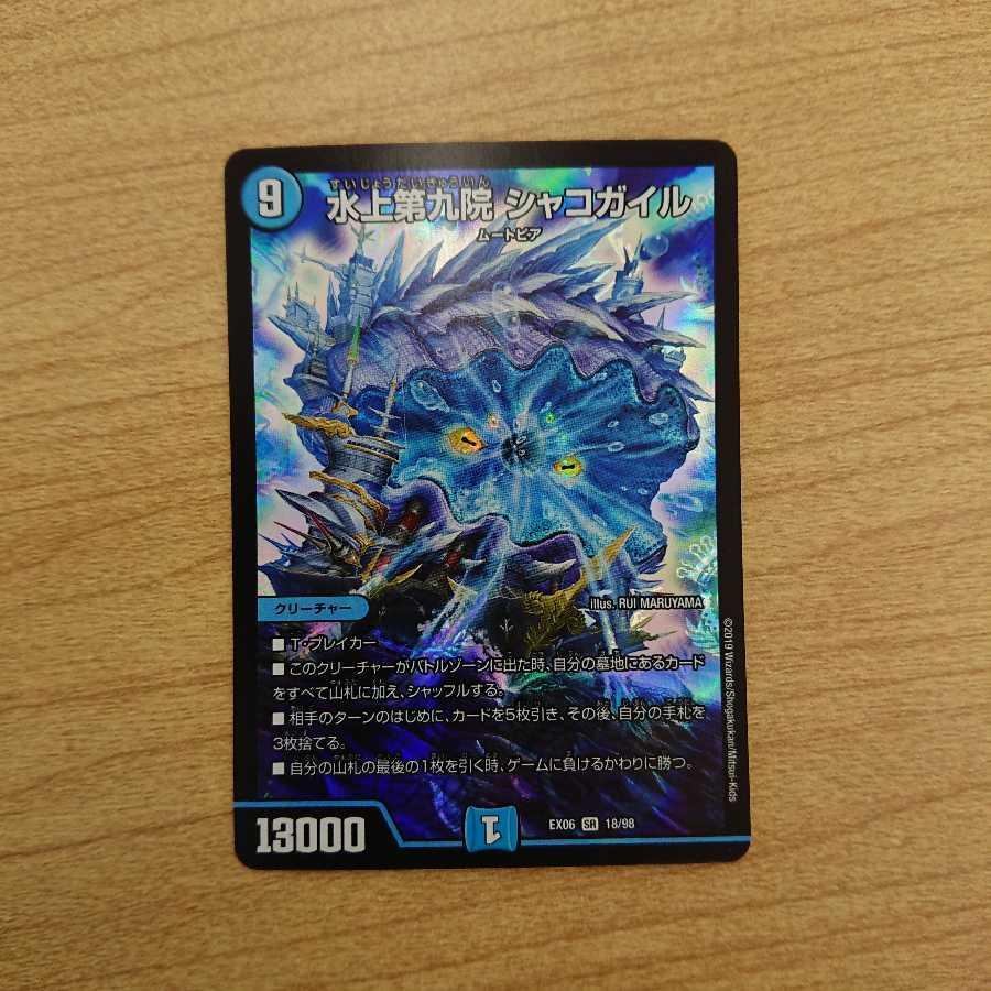 カード xeno