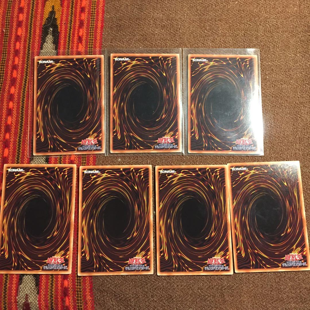遊戯王OCG幻獣機ドラゴサック  アウローラドン +オマケ 7枚セット