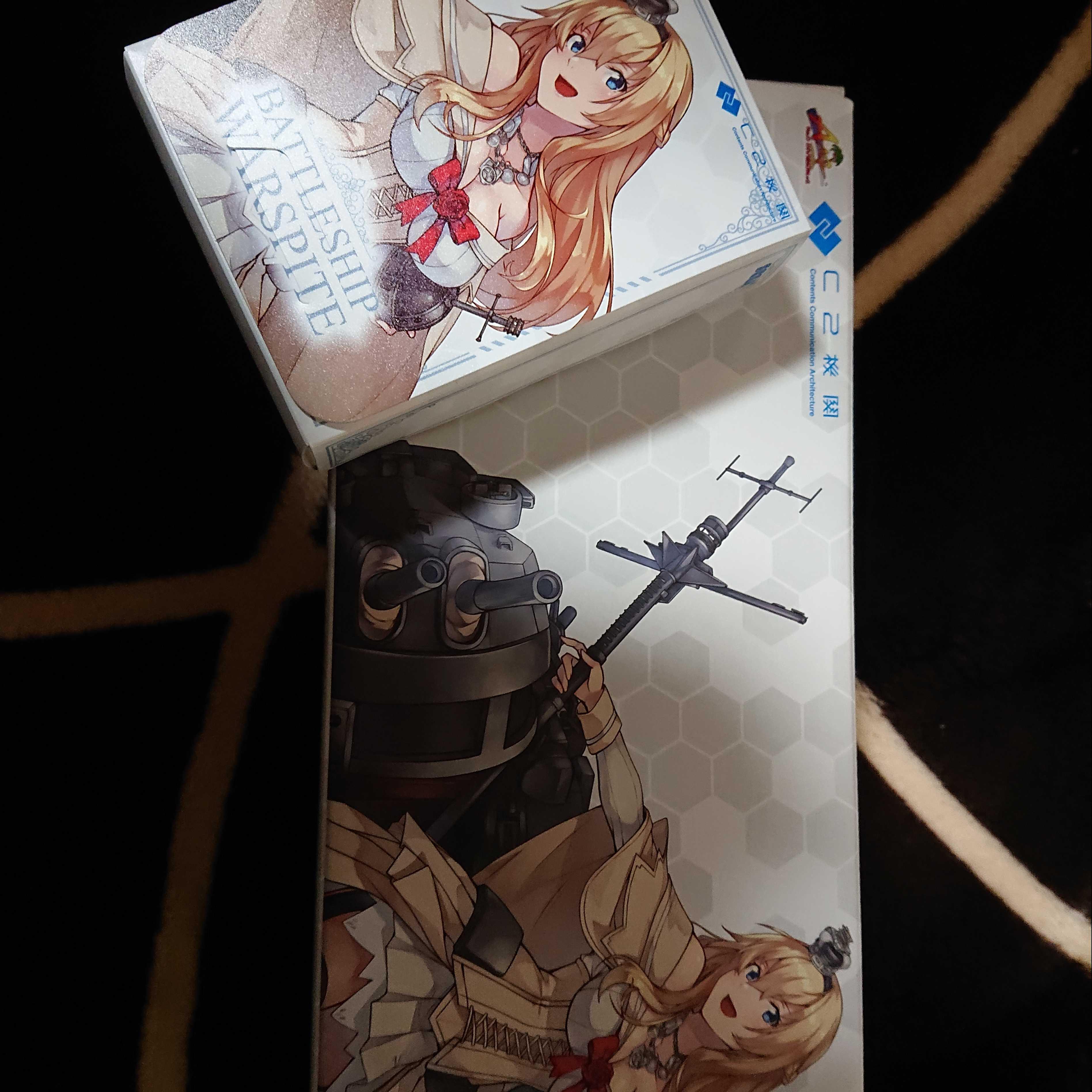 艦これアーケードカード400枚以上(引退まとめ売り)