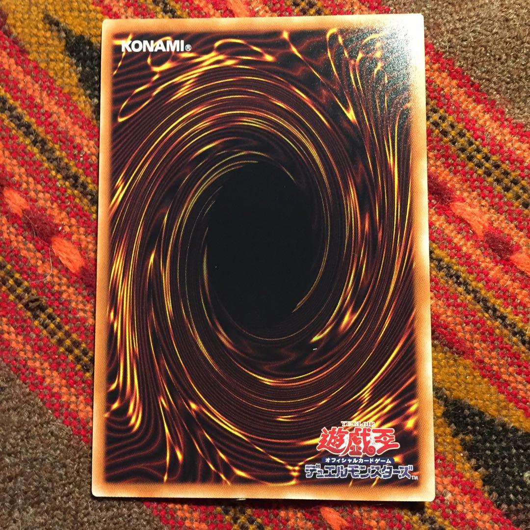 遊戯王OCG 竜騎士ブラマジガール シークレット1枚 絵違い