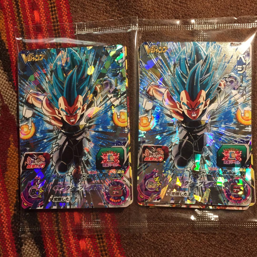 ドラゴンボール カード Vジャンプ応募者全員キャンペーン オマケ付き