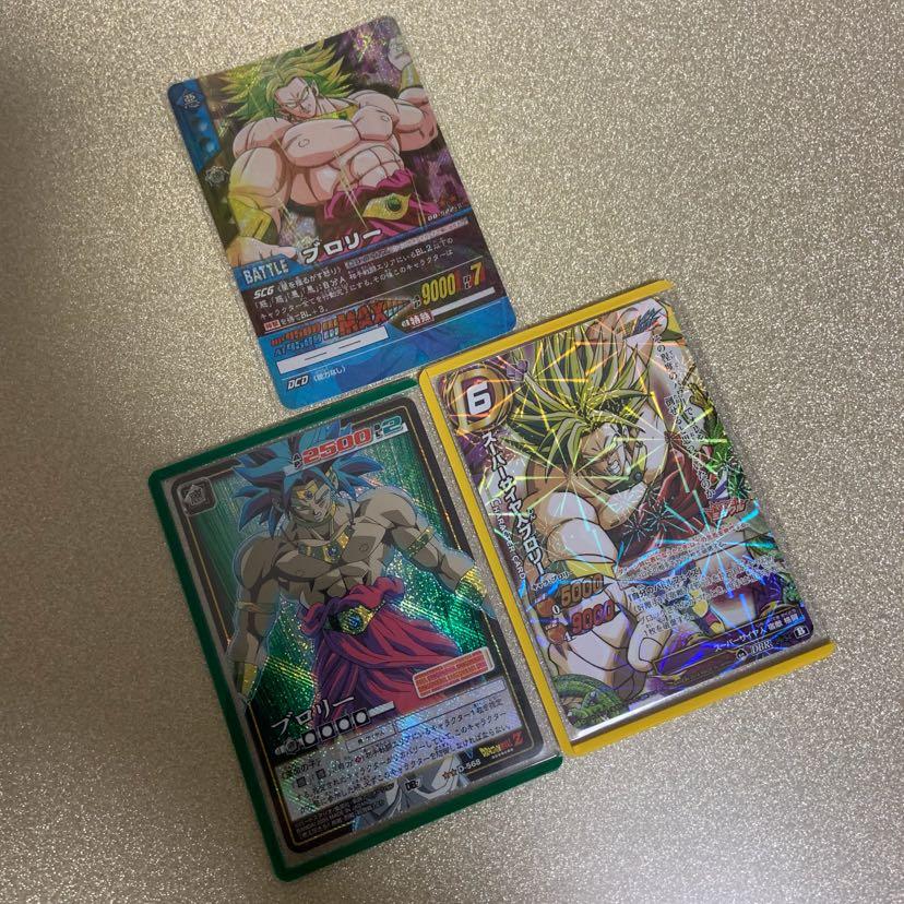 【当時物】ドラゴンボール カード ブロリー レア 希少 3枚