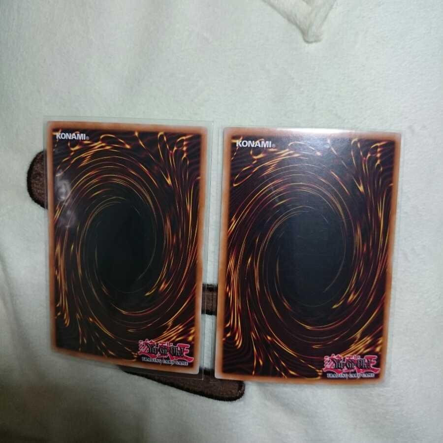 ブラックマジシャン 英語版 ウルトラ CT13-EN003