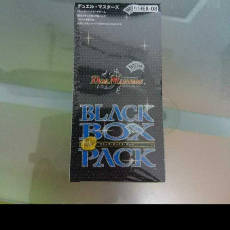 謎のブラックボックスパック
