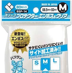 【3セット】ブロッコリー スリーブプロテクター エンボス&クリア M