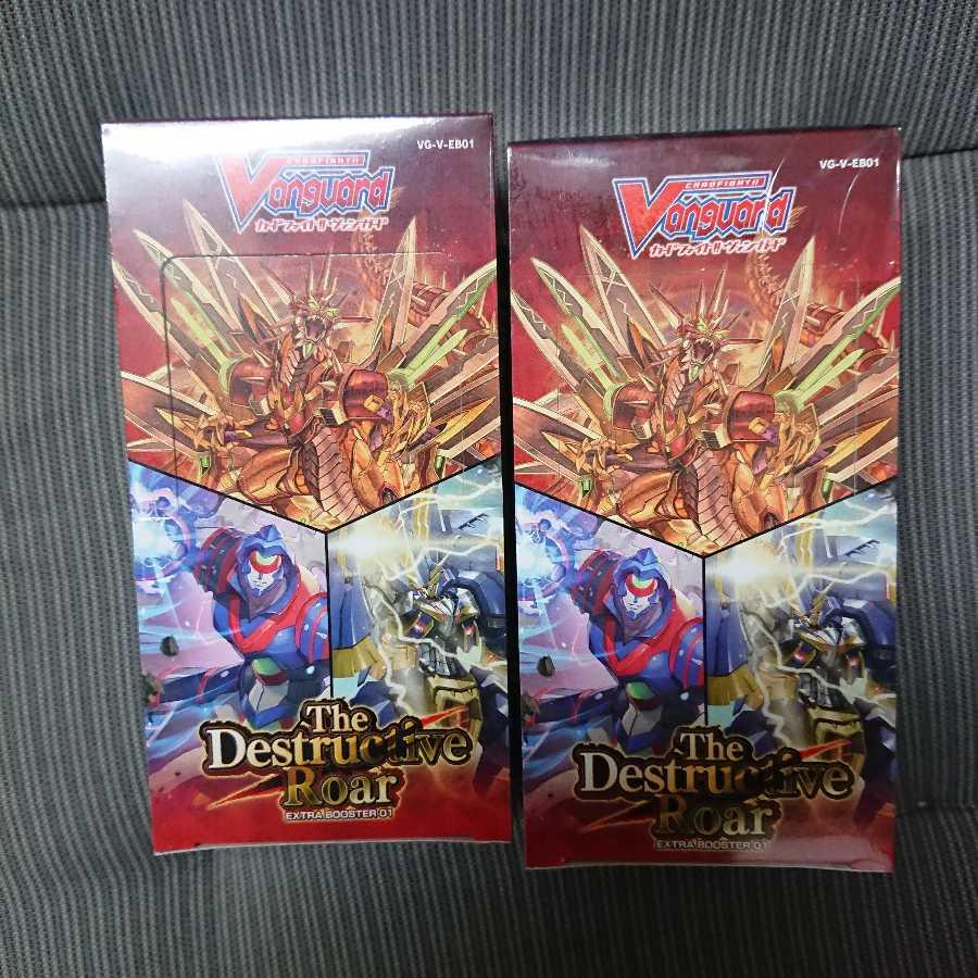 ヴァンガード TheDestructiveRoar 2BOXセット 未開封