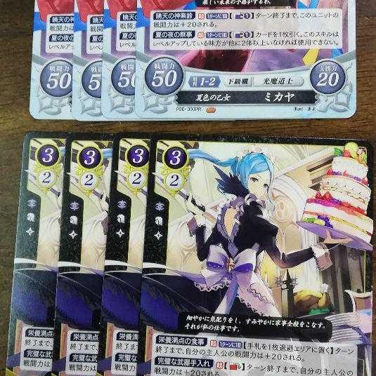 プロモ 夏色の乙女ミカヤ 才色兼備のメイドフローラ 8枚セットP20