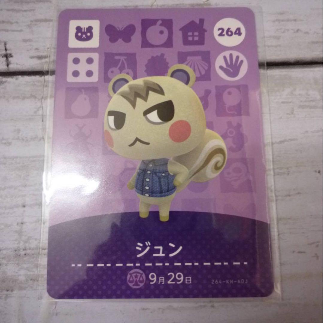 ジュン Amiibo カード ジュン あつ森amiiboカード