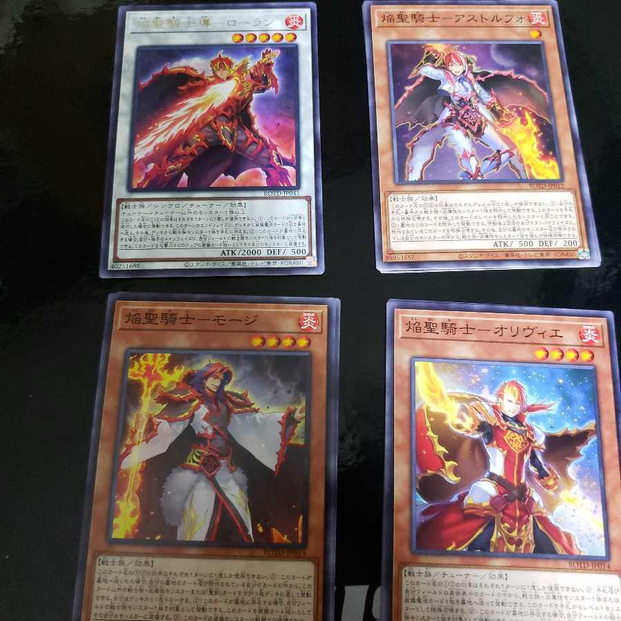 焔聖騎士デッキパーツ10種各3枚