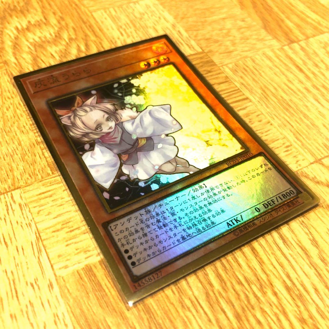 まつyo様 専用-灰流うらら(PGR:既存イラスト)×1