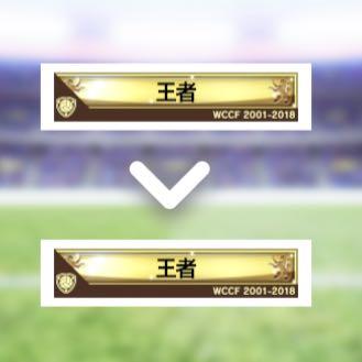 wccf WCCF FOOTISTA 王者 Aimeカード